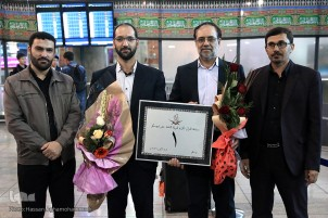 Iranian Winner of Moscow Int'l Quran Contest Back Home