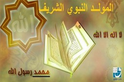 Quran Contest for Women Planned in Baghdad