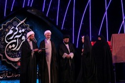 Winners of Women Section of Iran Nat'l Quran Contest Awarded