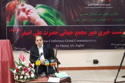 Global Commemoration for Hazrat Ali Asghar (AS) Slated for Friday