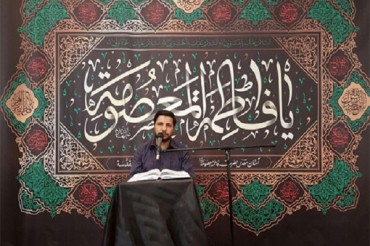 Quran Activists Invited to Partake in Arbaeen Quranic Programs