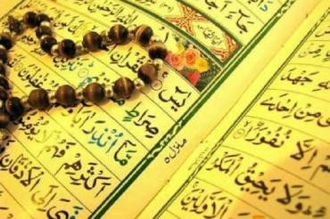 Quran Competition Planned in India