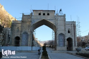 Quran Gate Renovation Project Begins in Shiraz