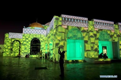 Light Show at UAE Mosque on Occasion of Ramadan