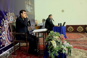 Quran Recitation Session in Tabriz