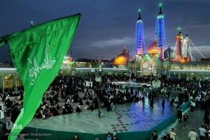 Holy Shrine of Hazrat Masoumeh (SA) in Qom