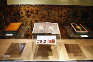 Rare Copies of Quran at Hazrat Masoumeh (SA) Holy Shrine
