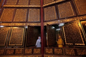 Quran Museum in Indonesia's Palembang