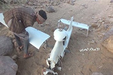 Yemeni Forces Shoot Down Drone Collecting Intelligence for Saudis