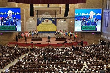 Baghdad Hosts Conference on Quran's Scientific Miracles