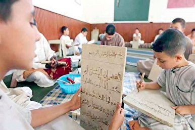 3,000 New Students Join Quran Schools in Algeria's Tissemsilt