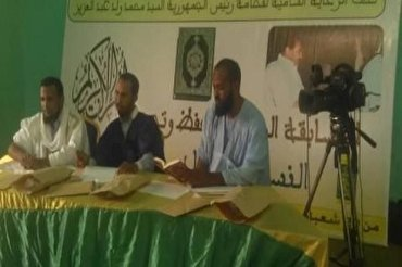 Int'l Quran Contest Begins in Mauritania