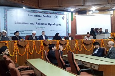'Education and Religious Upbringing' Seminar in Delhi