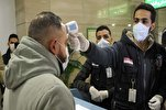 Egypt to Ease Coronavirus Restrictions Later This Week