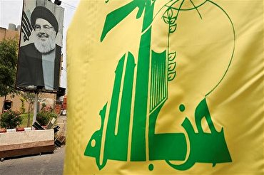 Hezbollah Calls for Unity following Beirut Blast