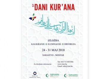Exposition d'art coranique iranien en Bosnie